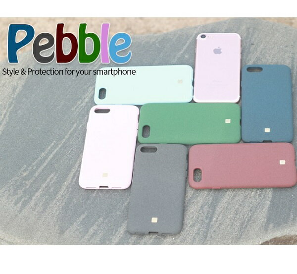 【 iPhone7 / アイフォン7 】 iPhone8 / iPhone7 Pebble Case 【 iphone7ケース ケース カバー iPhone8 ケース アイフォン8ケース 】
