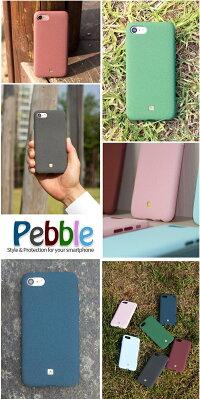 【iPhone7/アイフォン7】iPhone8/iPhone7PebbleCase【iphone7ケースケースカバーiPhone8ケースアイフォン8ケース】