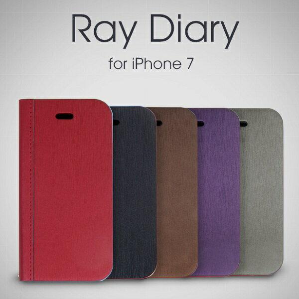 Ray Diary CASE for iPhone8 / iPhone8 Plus / iPhone7 / iPhone7 Plus 【 iphone7ケース アイフォン7 アイホン7 iPhone7PLUS プラス 手帳 手帳型 ケース カバー スマホ iPhone8 ケース アイフォン8ケース iphone8plus ケース アイフォン8プラス ケース 】