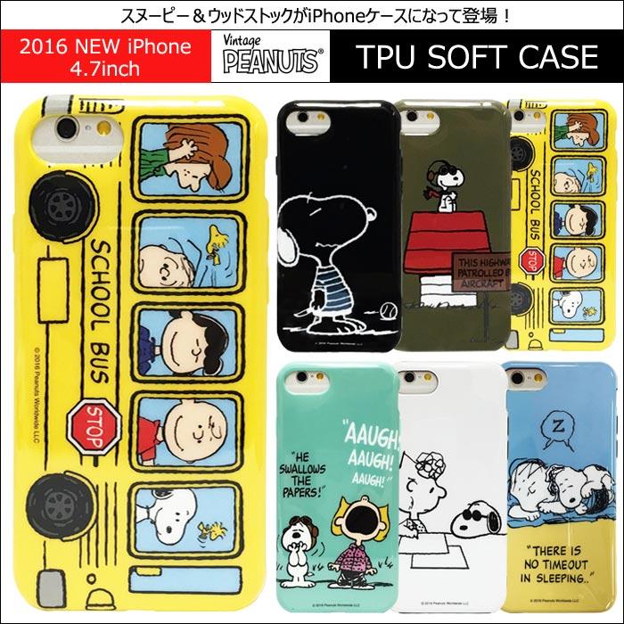 【 PEANUTS / ピーナッツ 】iPhone7用 ピーナッツ キャラクター ソフトケース【 iphone7ケース iphone7ケース アイフォン7 ケース スヌーピー 】