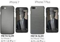 【iPhone7/アイフォン7】METASLIMCASEFORiPhone8/iPhone8Plus/iPhone7/iPhone7Plus【iphone7ケースケースカバースマホiPhone7PLUSプラスiPhone8ケースアイフォン8ケースiphone8plusケースアイフォン8プラスケース】