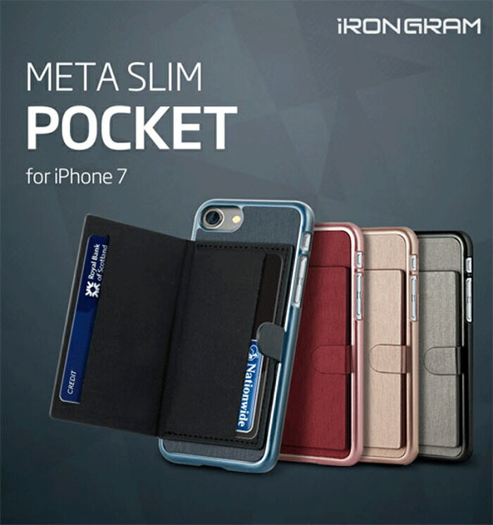 【 iPhone7 / アイフォン7 】 META SLIM POCKET CASE FOR iPhone8 / iPhone8 Plus / iPhone7 / iPhone7 Plus【 iphone7ケース ケース カバー ドコモ スマホ ケース iPhone7PLUS プラス ケース iPhone8 ケース アイフォン8ケース iphone8plus ケース 】