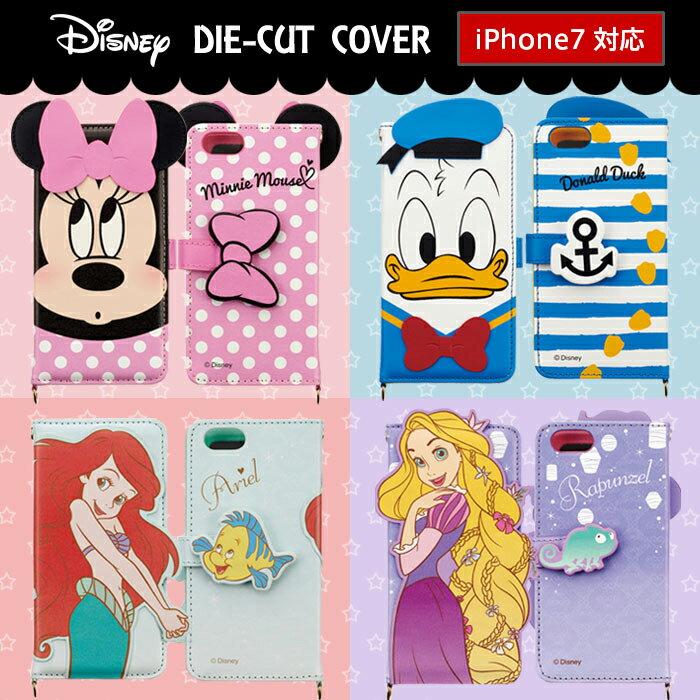 【 Disney / ディズニー 】可愛くて機能満載! iPhone7用 ディズニーキャラクター ダイカット 手帳型 ケース 【 iphone7ケース iphone7 手帳型 アイフォン7 アイホン7 カバー iphone リトルマーメイド iphone ラプンツェル アリエル 】