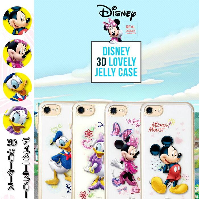 【 Disney / ディズニー 】iPhone8 / iPhone8 Plus / iPhone7 / iphone7 Plus 用 ディズニー ラブリー 3Dゼリー ケース 【 iphone7ケース アイフォン7 iphone ミッキー ミニー ドナルド デイジー ホログラム ケース iphone7 plus ケース iPhone8 ケース 】