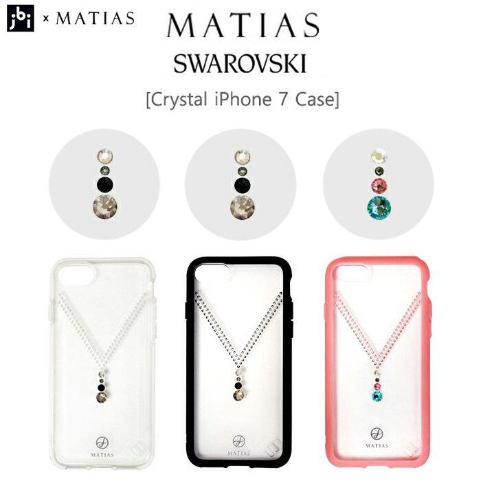 iPhone7 対応 MATIAS SWAROVSKI CRYSTAL CASE 【 iphone7ケース ケース アイフォン7 アイフォン7カバー スワロフスキー アイフォン7 ケース スワロ バンパー 】