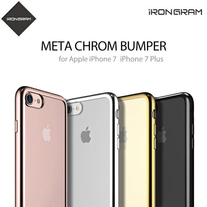 META CHROM BUMPER CASE for iPhone8 / iPhone8 Plus / iPhone7 / iPhone7 Plus 【 iphone7ケース バンパー iPhone7 iphone7 ケース スマホ アイフォン7 ケース iphone7 plus ケース iphone7plusカバー iPhone8 ケース アイフォン8ケース iphone8plus ケース 】