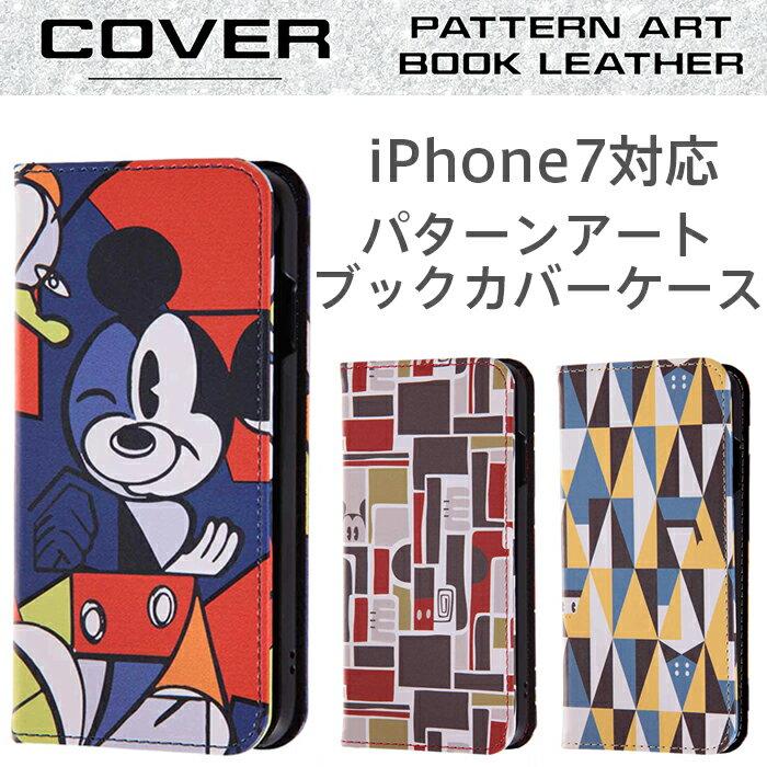 【 Disney / ディズニー 】iPhone8 / iPhone7 用 パターン アート ブック カバー ケース【 iphone8 ケース アイフォン8ケース iphone7ケース iphone7 手帳型 アイフォン7 アイホン7 カバー iphone ミッキー ドナルド iphone 】