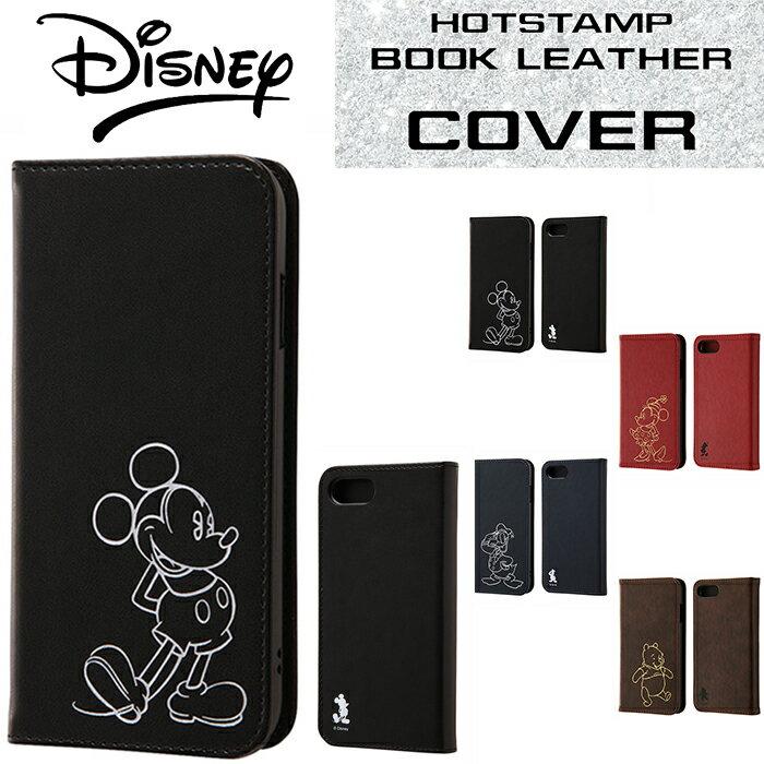 【 Disney / ディズニー 】iiPhone8 / iPhone7 用 ディズニー ホットスタンプ ブックレザーケース【 iphone7ケース iphone7 手帳型 アイフォン7 iphone8 ケース アイフォン8ケース ミッキー ドナルド ミニー プー iphone 】
