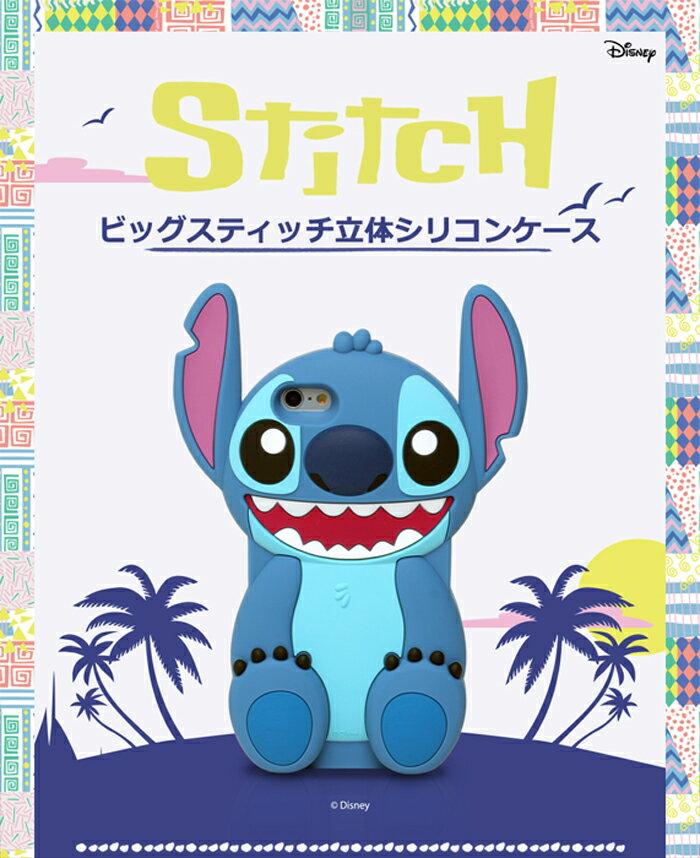 【Disney / ディズニー】iPhone8 / iPhone7 / iPhone6 / iPhone6s Cutie シリコン Stitch ケース【 iphone 6 ケース カバー スティッチ アイフォン6s ケース アイフォン6 iphone6s iPhone7 ケース アイフォン7 ケース iPhone8 ケース アイフォン8 ケース 】