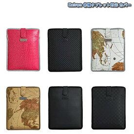 【Kalron 正規品 iPad Air2】【iPad Air NEW iPad 他 各種タブレット対応】iPad2/カバー/SONY/REGZA/ARROWS/Tab/tablet/タブレット/nexus7/nexus10/nexus/mini/xperia/dtab/z/retina/エア/エアー/Z2/2