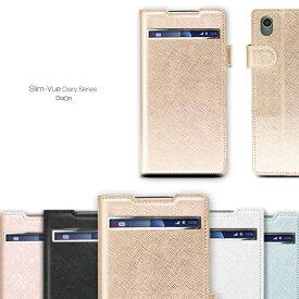 【Xperia Z3 Z4 X performance】(SO-04H/SOV33/502SO/SOL26/SO-01G/401SO/SO-03G/SOV31) Slim Vue Diary ケース【 エクスペリアx カバー 手帳型 パフォーマンス エクスペリアz3 エクスペリアz4 カバー xperia 手帳 so01g SO03G 】