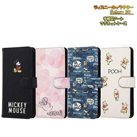 ae6182b2a5 Disney / ディズニー Galaxy S9 ケース / ディズニーキャラクター 手帳型アート マグネットケース / SC-02K / SCV38 手帳  ケース galaxy s9 ケース 手帳型 カバー プー ...