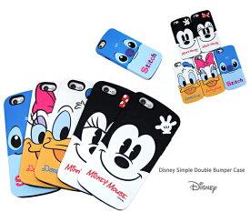 【Disney / ディズニー】iPhone6 iPhone6s / 6PLUS 6sPLUS 対応 Disney Simple Double Bumper Case【 iphone6plus ケース plus ミッキー ミニー ドナルド スティッチ デイジー iphone6 アイフォン6 アイフォン6プラス iphone6ケース 】