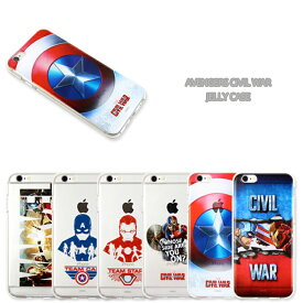 【 MARVEL / Avengers / アベンジャーズ 】iPhone6 6s / iPhone6Plus 6sPlus / iPhoneSE 5 5s 対応 AVENGERS CIVIL WAR JELLY CASE【 マーベル ケース カバー アメコミ アイアンマン キャプテンアメリカ アベンジャーズ iphone6 アイフォン6 iPhoneSE iphone5 iphone5s 】