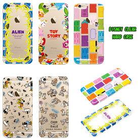 【 Disney / ディズニー 】 iPhone6 iPhone6s / 人気キャラ全5型 Disney Clear Hard Case 【 アイフォン6 iphone 6s ケース カバー ミッキー ミニー トイストーリー モンスターズインク トイストーリー チップ デール 】
