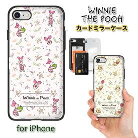d73a99ace7 iphonexs iphone x ケース くまのプーさん ピグレット プーさん pooh WINNIE THE POOH ディズニー  カード収納ミラー付ケース iphoneX ケース iPhone8 iPhone8Plus ...