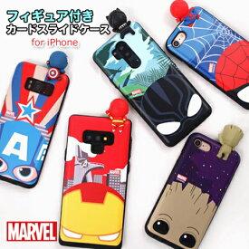 iphonexs ケース iphonexr ケース MARVEL マスコット カード収納ケース iPhone8 iPhonexsmax ケース iPhone7 iPhone8Plus ケース 送料無料 全5種 正規品