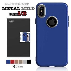 iPhoneXS iphone x ケース シンプル METAL MILD TPU ソフトケース PHONEFOAM【送料無料】 全6色 メタル iPhone X ケース テン アイフォン おしゃれ スマホケース シンプル スリム phonefoam 新型アイホン アイフォン 携帯カバー 携帯ケース スマートフォンケース