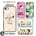 SNOOPY iphonexs iPhone11 11Pro ケース iphonesmax iphonexr ケース PEANUTS スヌー...