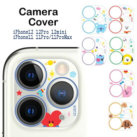 iphone12 カメラアクセサリー bt21 iPhone12Pro iPhone12mini アイフォン 【送料無料】レッド ピンク グリーン ブルー パープル レンズ周りカバー iphone11 iphone11pro カバー