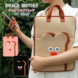 Brunch Brother PCケース ノートパソコンケース バッグ ラップトップケース カバー 13インチ 落下防止 シリコン iphone 正規品 公式グッズ かわいい プレゼント トースト ポケット ギフト 持ち運び