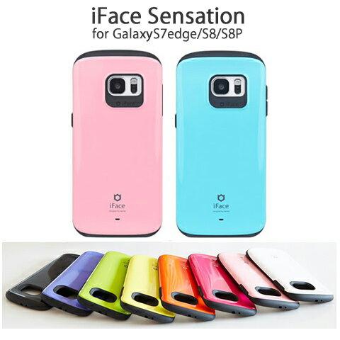 iface Galaxy S7 Edgeケース Galaxy S81ケース S8Plus ケース ギャラクシー iFace Sensation 正規品 サムスン SAMSUNG カバー アイフェイス ブランド s7エッジ 韓国直輸入 並行輸入品 スマートフォンケース METAL メタル 耐衝撃