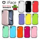 iphoneXR正規品iFacefirstclassiphonexrケース【送料無料】全14色ブランド【並行輸入品】