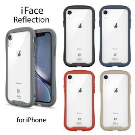 iFace Reflection【保護フィルムプレゼント】iPhone12mini ケースiPhoneSE(第2世代) iPhone12 ケース 強化ガラス クリアケース 並行輸入正規品 iPhone8ケース アイフェイス リフレクション TPU 全5色 送料無料 アイフォンカバー 耐衝撃ケース 並行輸入品 iface