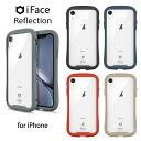 iFace Reflection【保護フィルム付】iPhone12mini ケースiPhoneSE(第2世代) iPhone12 ケース 強化ガラス クリアケース 並行輸入正規品 iPhone8ケース アイフェイス リフレクション TPU 全5色 送料無料 アイフォンカバー 耐衝撃ケース 並行輸入品 iface