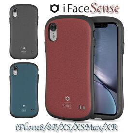 iFace first class SENSE iphoneXS iphonexsmax iphonexr ケース 正規品 iphone8 iphone8plus ケース 【送料無料】 大人色 ブランド 【並行輸入正規品】 アイフェイス センス