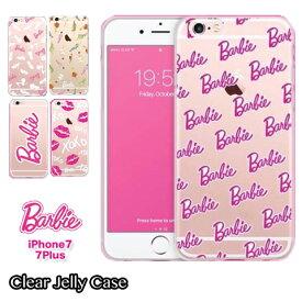 iphone7ケース Galaxy S8ケース キュート!Barbie Jelly Case Galaxy S8+ iPhone7Plus iPhone8 iPhone8Plus ケース バービー スマホケース TPU ジェル 送料無料 ピンク ブラック ケース シューズ ドール ロゴ ブランド ばーびー アイフォン クラシック 女子 クリア 透明