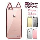 iPhone6/6s/6P/6sPケースiPhone6ケースLUPHIEアルミニウムバンパー背面PUレザー貼付BATMANiPhone6Sケースバットマン薄いネジアルミバンパーアイフォン6plusiphone6sカバーかっこいいローズゴールド正規品
