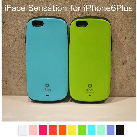 【売切れ御免!特別セール】iPhone6s Plus ケース iPhone6 Plus ケース iFace Sensation 正規品 iphone6splusケース iPhone6 Plus カバー iPhone6s plus ブランド アイフォン6s ケース 並行輸入品 スマートフォンケース 05P29Jul16