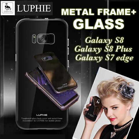 [保護フィルムプレゼント] Galaxy S8 ケース Galaxy S7 edge ケース 送料無料】 LUPHIE 正規品 Galaxy S8 Plus ケース 背面9H強化ガラス 航空アルミ ギャラクシー s8 ギャラクシー s7 galaxy ブランド アイフォン6s スマートフォンケース s8plus s8 プラス +