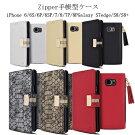 iphone6sジッパー手帳型ケースToomobaZipperDiaryCaseチャーム&フリンジ付き全6色iphone6sケース手帳型iPhone6ケースジッパー収納iphone6ケースアイフォン6iphone6splusケースアイフォン6sスマホケース
