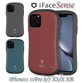 iFace first class SENSE iphone11 iphone11pro iphonexr ケース 並行輸入正規品 iphone8 iphone8plus ケース 【送料無料】 大人色 ブランド アイフェイス センス XSMax