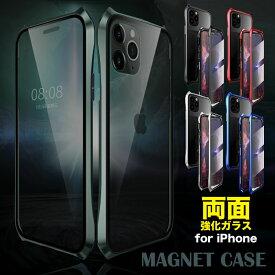 新型iPhone11ケース 360度フルガード BAT CASE iPhone11Pro 持ちやすい 5.8 6.1インチ iPhone11 ケース iPhone11ProMax iphoneケース マグネットバンパーケース 両面9H強化ガラス 航空アルミニウム クリアケース LUPHIE正規品 送料無料 11プロ アイホン11