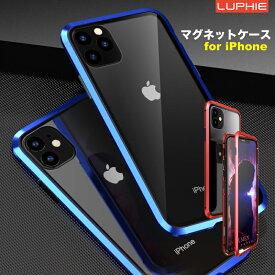 【14日保証あり】 新型iPhone11ケース 5.8 6.1インチ iPhone11 iphone11pro ケース マグネットバンパーケース Apple 背面9H強化ガラス 航空アルミニウム クリアケース LUPHIE正規品 アルミバンパー ワイヤレス充電 送料無料 磁石 アイホン11
