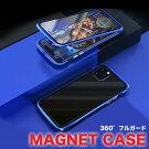 新型iPhone11ケースくびれ360度フルガードiPhone11Pro持ちやすい5.86.1インチiPhone11ケースiPhone11ProMaxiphoneケースマグネットバンパーケース両面9H強化ガラス航空アルミニウムクリアケースLUPHIE正規品送料無料11プロアイホン11