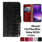 iPhone7ケースGalaxyS8シンプルなクロコダイル手帳型ケース!CREXDiaryCaseiphone7Plusケース手帳カード収納ポケットクロコダイル送料無料galaxys8+高級感おしゃれシンプル