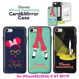 iphonexs ケース iphone x ケース 大人ミニー ミラー付カード収納ケース iPhone8 iPhone8Plus ケース ディズニー iPhone7 iPhone7Plus ケース 【送料無料】 全3種 【送料無料】正規品 ドット i水玉 ランウェイ 鏡 ミラー メイク iPhoneXS Disney