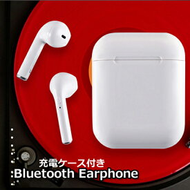 ワイヤレスイヤホン bluetooth 充電ケース 収納 ジム トレーニング ジョギング 収納充電ケース付 左右分離型 Bluetooth 高音質イヤホン ワイヤレス ワンボタン設計
