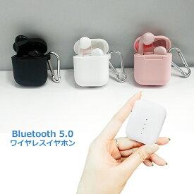 ワイヤレスイヤホン bluetooth 充電ケース 収納 ジム トレーニング ジョギング Bluetooth5.0 左右分離型 Bluetooth 高音質イヤホン ワイヤレス