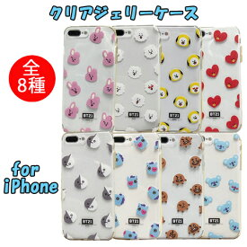 iPhoneXS iPhoneXSMax BT21 並行輸入正規品 クリア ジェリー ケース TPU iphoneX iPhoneXR iPhone8 8Plus iphone7 iPhone7Plus LINE RJ VAN MANG KOYA CHIMMY SHOOKY TATA COOKY ドット パターン 送料無料