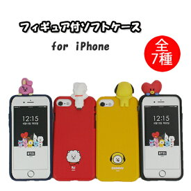 iphonexr ケース BT21 並行輸入正規品 キャラクター フィギュア ケース iPhoneXS iPhoneXSMax iPhone8 8Plus iphone7 iPhone7Plus RJ MANG KOYA CHIMMY SHOOKY TATA COOKY 送料無料 人形