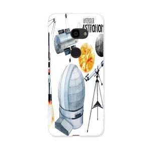SH-M10 AQUOS zero アクオス ゼロ SIMフリー shm10 スマホ カバー ケース スマホケース スマホカバー PC ハードケース 013331 ロケット 宇宙 惑星
