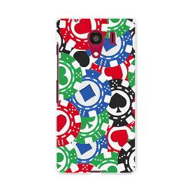 Android One S2 Android One s2 アンドロイド ワン au エーユー スマホ カバー ケース スマホケース スマホカバー PC ハードケース チップ トランプ カジノ ユニーク 008743