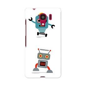Android One S2 Android One s2 アンドロイド ワン au エーユー スマホ カバー ケース スマホケース スマホカバー PC ハードケース ロボット 機械 013503