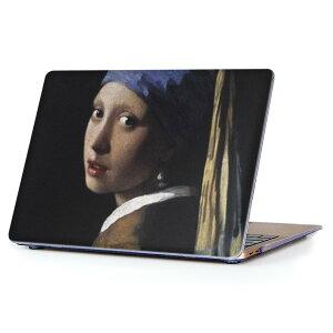 MacBook Air 13inch 2018 専用 デザインハードケース A1932 Apple マックブック エア ノートパソコン カバー ケース ハードカバー クリア 透明 アクセサリー 保護 003190 人物 絵画 イラスト