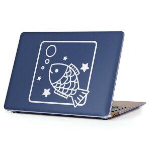 MacBook Air 13inch 2018 専用 デザインハードケース A1932 Apple マックブック エア ノートパソコン カバー ケース ハードカバー クリア 透明 アクセサリー 保護 003358 星座 イラスト キャラクター